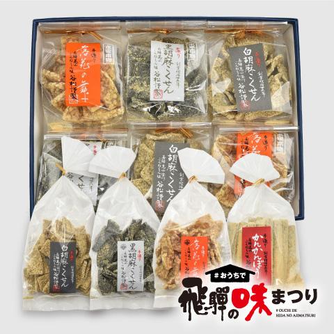 谷松の商品画像