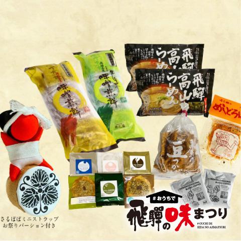 井之廣製菓舗の商品画像
