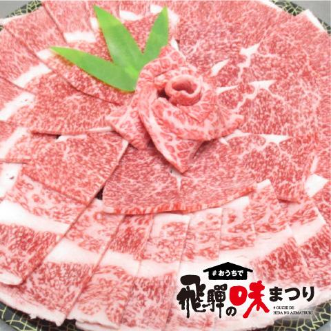 高山米穀ミートセンターの商品画像