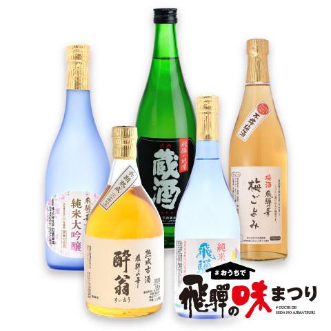 平田酒造の商品画像