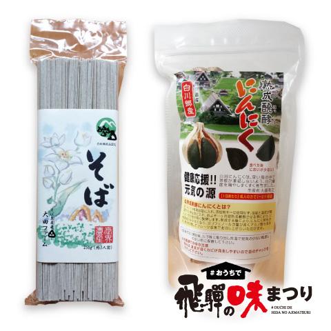 大田ファームの商品画像