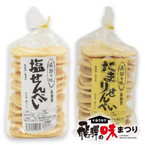 谷清製菓の商品画像