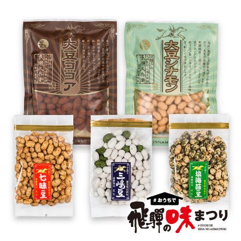 馬印三嶋豆本舗の商品画像