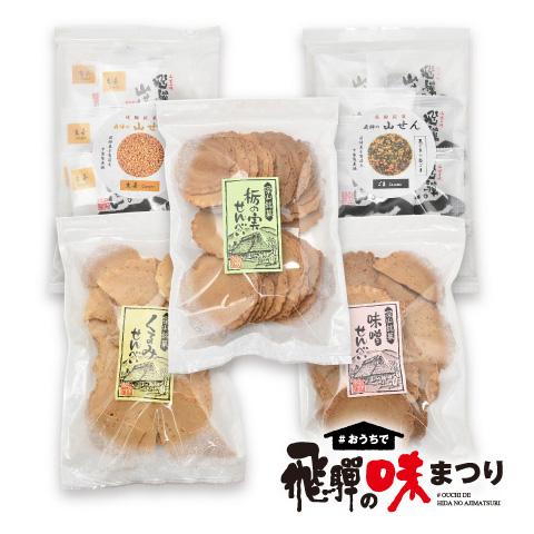 中家製菓舗の商品画像