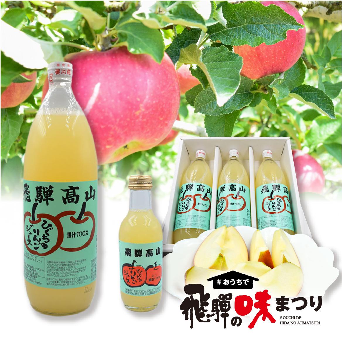 樋口果樹園の商品画像