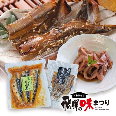江政商店の商品画像