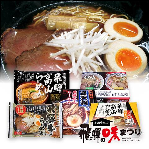 麺の清水屋の商品画像