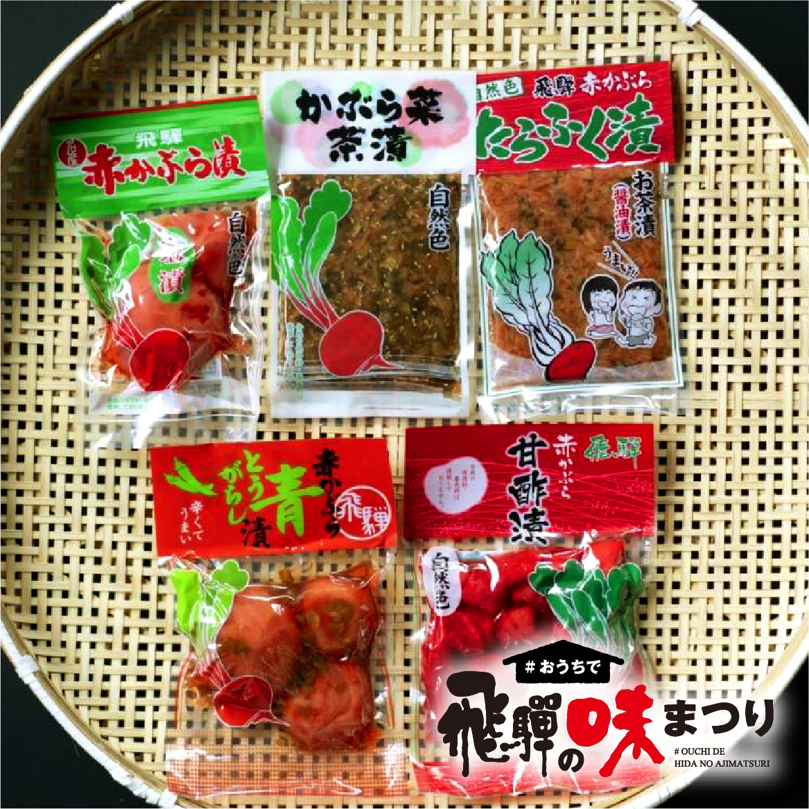 モリモ食品の商品画像