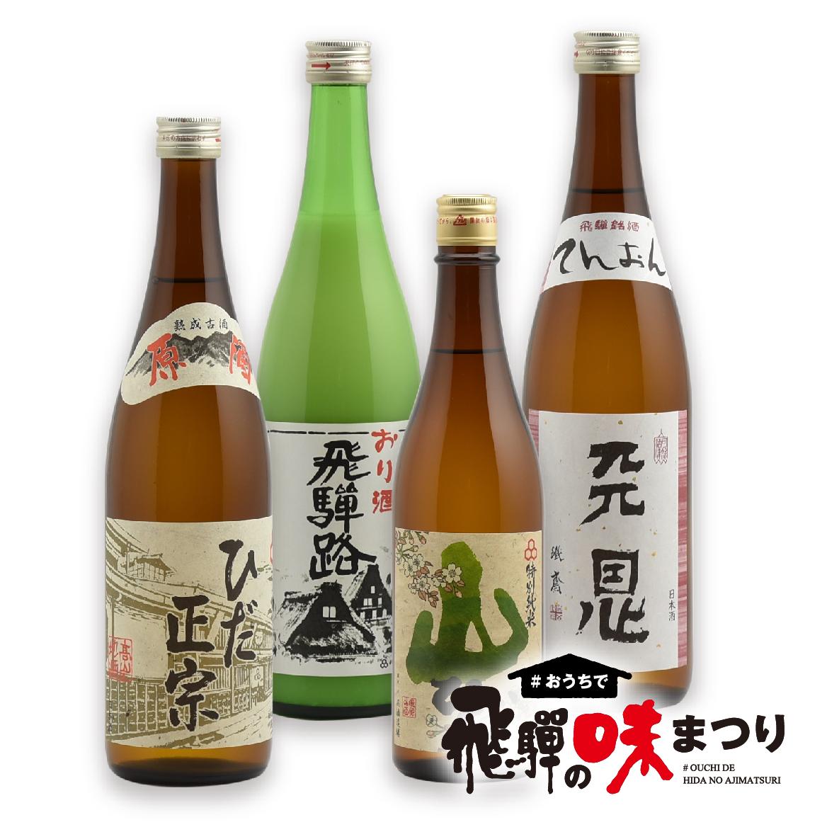 川尻酒造場の商品画像